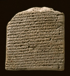 image of carved tablet